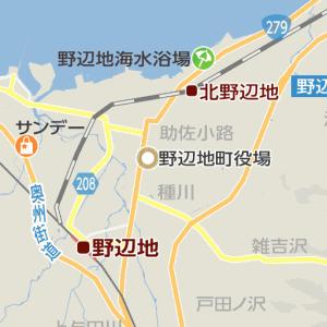 野辺地町地図2