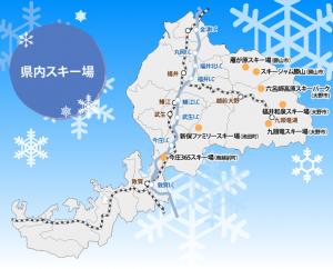 福井県内スキー場一覧
