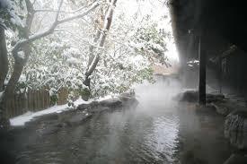 黒川温泉温泉旅館