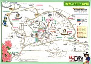 草津温泉地図3