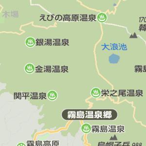 霧島温泉郷地図