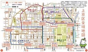 京都市上京区地図