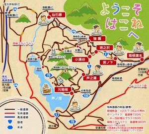箱根強羅温泉マップ3