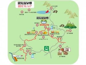 霧島温泉観光マップ