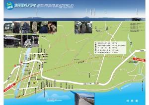 片瀬温泉地図
