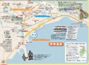 伊東温泉パンフレット2