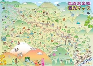 塩原温泉観光マップ
