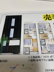 墨田区京島ホテル完成パース図