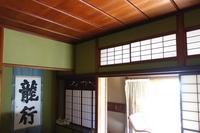 箱根温泉別荘部屋