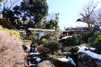 箱根温泉別荘庭園