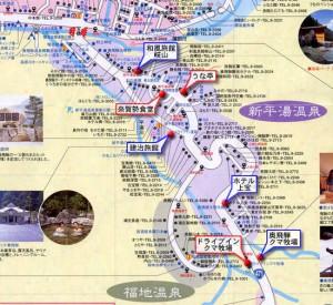 新平湯温泉旅館街マップ