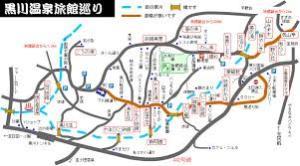 黒川温泉温泉マップ